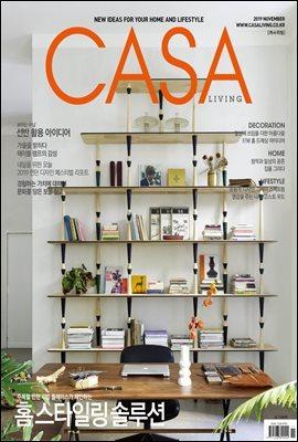 월간 CASA LIVING 2019년 11월호