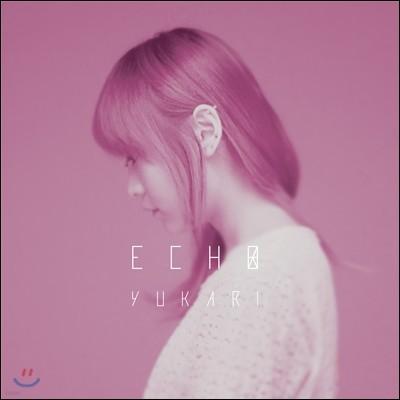 유카리 (Yukari) - Echo