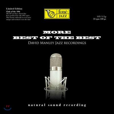 데이빗 맨니가 녹음한 재즈곡 모음집 (More Best of The Best - David Manley Jazz Recordings) [LP]