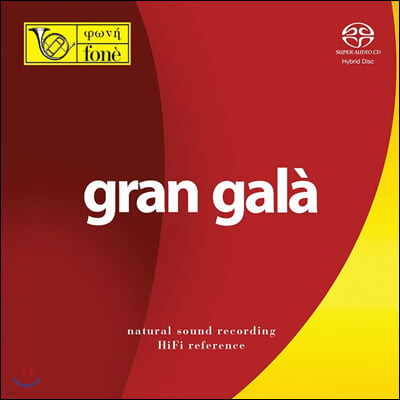 Fone 레이블 팝, 재즈 컴필레이션 앨범 (Gran Gala)