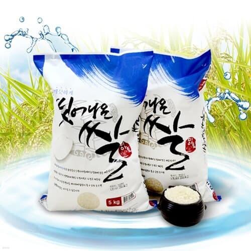 2020년 깨끗하게 씻어나온 쌀 5kg