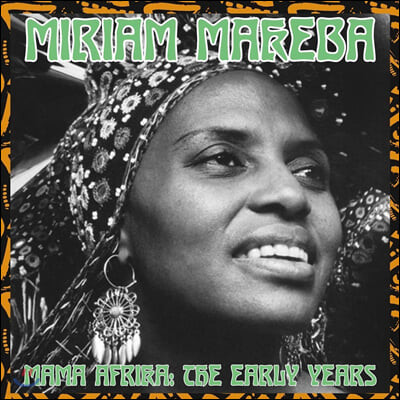 Miriam Makeba (미리암 마케바) - Mama Afrika [LP]