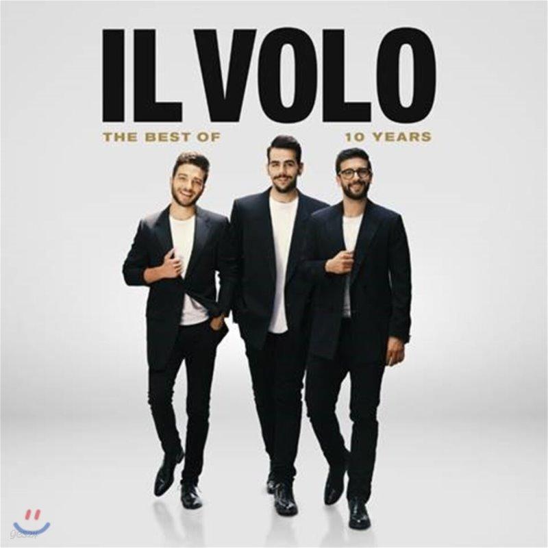 일 볼로 데뷔 10주년 베스트 앨범 (Il Volo 10 Years the Best Of)