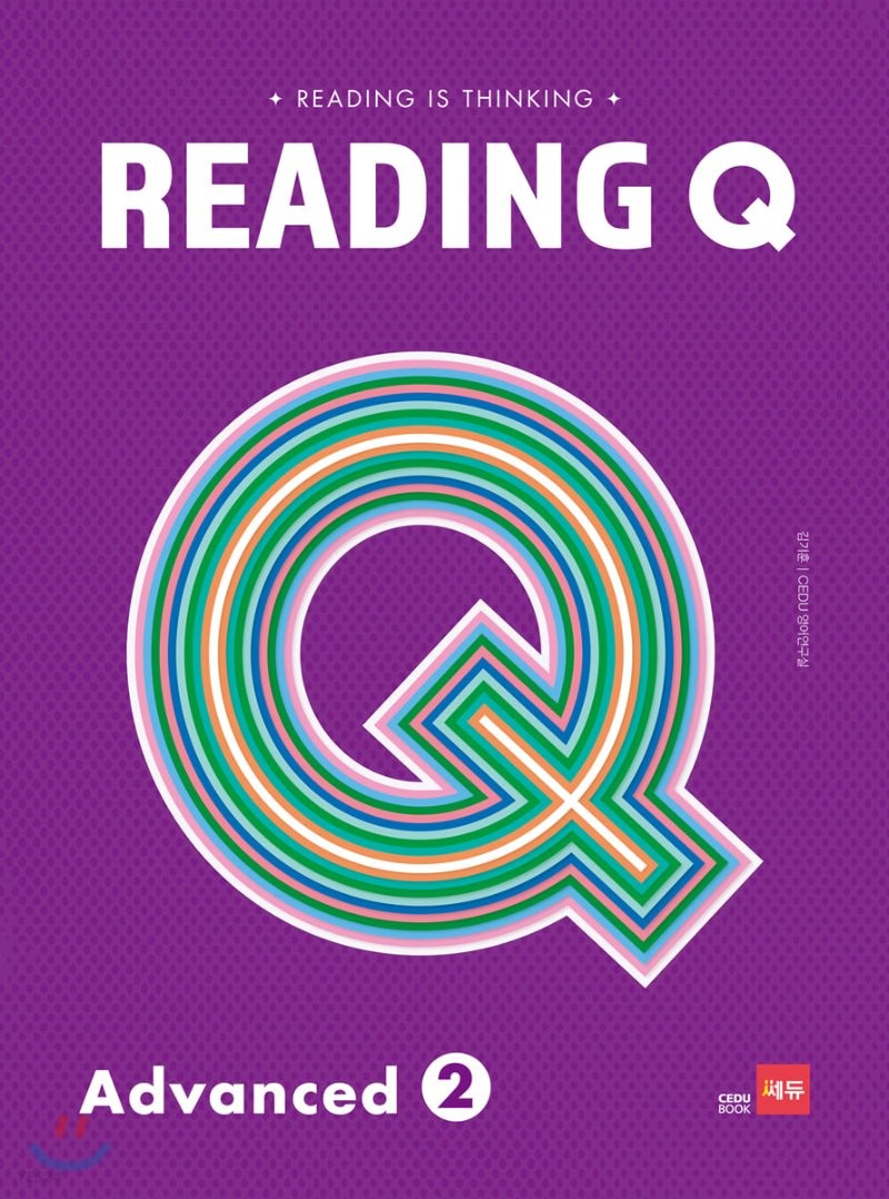 Reading Q Advanced 2