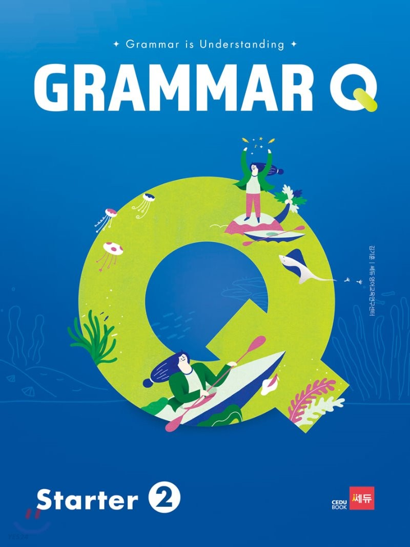 Grammar Q Starter 2