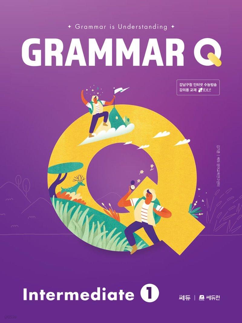 Grammar Q Intermediate 1