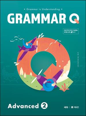 Grammar Q Advanced 2