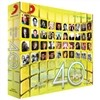 한국인이 가장 사랑하는 팝 음악 40 Vol.7 (Best Of The Best Pop Vol.7)