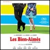 Les Bien-Aimes (The Beloved / �񷯺��) OST (Music by by Alex Beaupain)