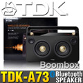 TDK A73 Wireless BoomBox 2 Speaker/�޴밡��/������� V2.1+EDR/����������/����+���ǰ���+����/AUX��Ʈ
