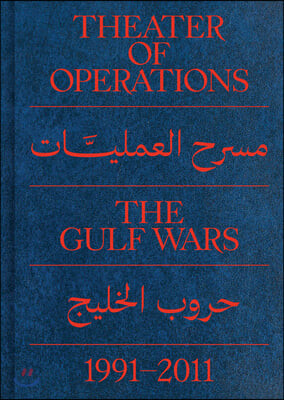 Theater of Operations: The Gulf Wars 1991-2011