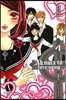 Akuma to love song, Tome 4