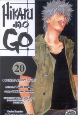 Hikaru no Go, Tome 20