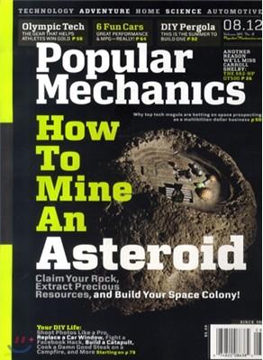 [정기구독] Popular Mechanics (월간)