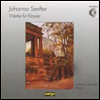 ������: �ǾƳ� ��ǰ�� (Senfter: Piano Works) - Monica Gutman