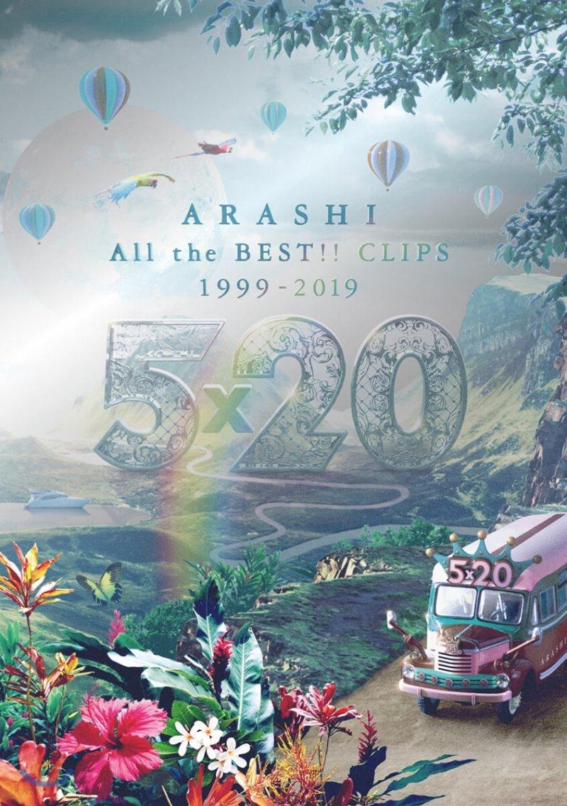Arashi (아라시) - 5×20 All the BEST!! CLIPS 1999-2019 [초회한정반]