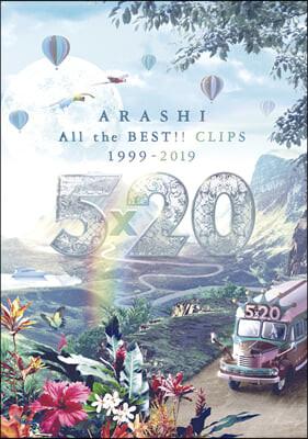 Arashi (아라시) - 5×20 All the BEST!! CLIPS 1999-2019 [통상반]