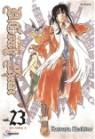 디그레이맨 1-23 ,무료배송(상태양호,만화 10 권 이상서비스드림)