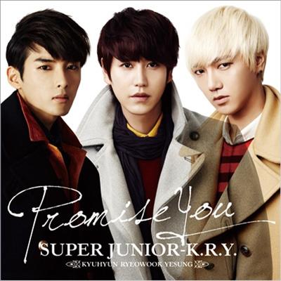 슈퍼주니어 크라이 (SuperJunior-K.R.Y.) - Promise You (CD+DVD)