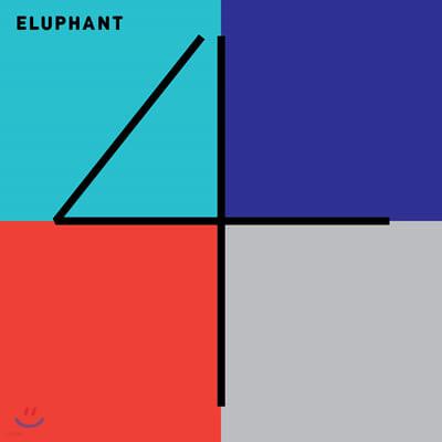 이루펀트 (Eluphant) 4집 - 4