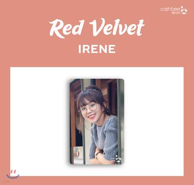 레드벨벳(Red Velvet) - 캐시비 교통카드 [아이린 ver.]