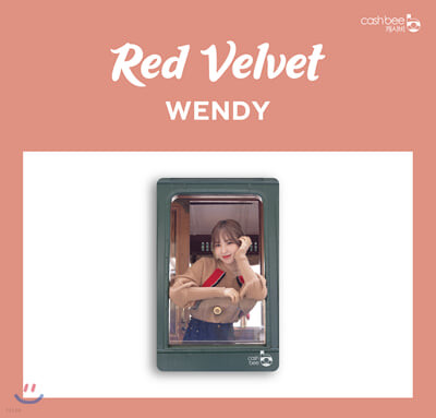 레드벨벳(Red Velvet) - 캐시비 교통카드 [웬디 ver.]