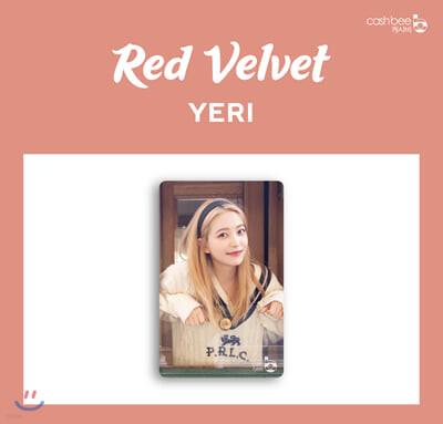 레드벨벳(Red Velvet) - 캐시비 교통카드 [예리 ver.]