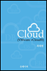 Cloud(VMware vCloud®)