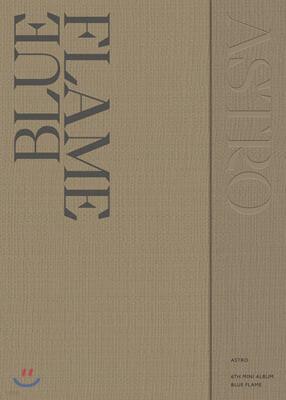 아스트로 (ASTRO) - 미니앨범 6집 :  Blue Flame [The Book ver.]