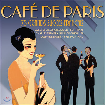 카페 드 파리: 75곡의 인기 프랑스 샹송 모음집 (Cafe de Paris)