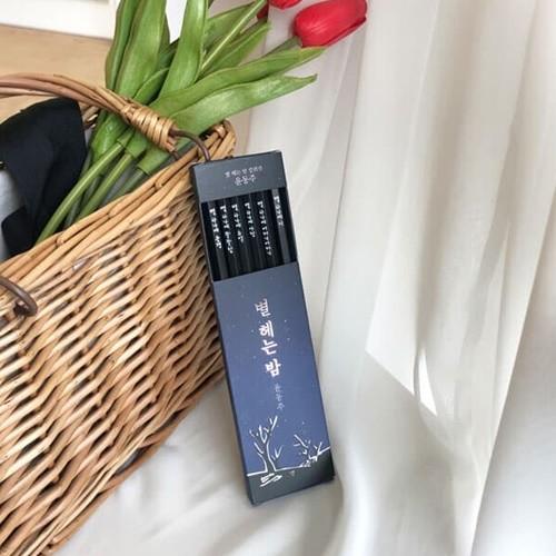 자화상 문학연필 하늘과바람과별과시&별헤는밤 ...