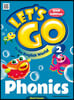 Let's go to the English World Phonics 2