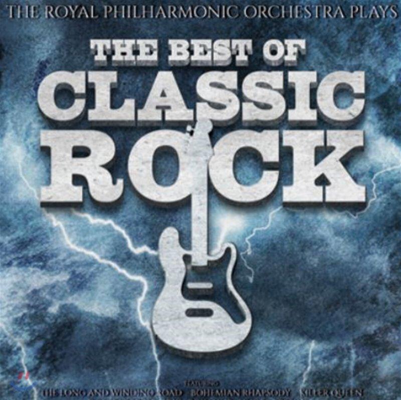 로열 필하모닉 오케스트라가 연주하는 록 음악 모음집 (The Best of Classic Rock) [LP]