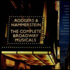 O.C.R. - Rodgers & Hammerstein: the Complete Broadway Music (12CD Box-Set)
