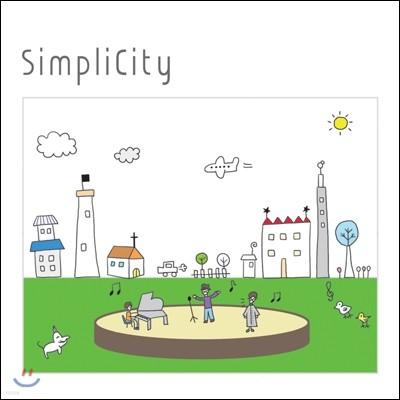심플리시티 (SimpliCity) - SimpliCity