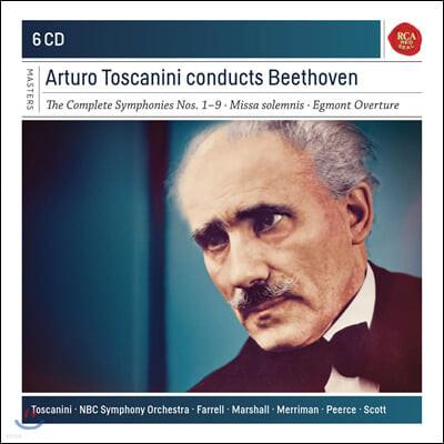 아르투르 토스카니니가 지휘하는 베토벤 (Arturo Toscanini Conducts Beethoven)