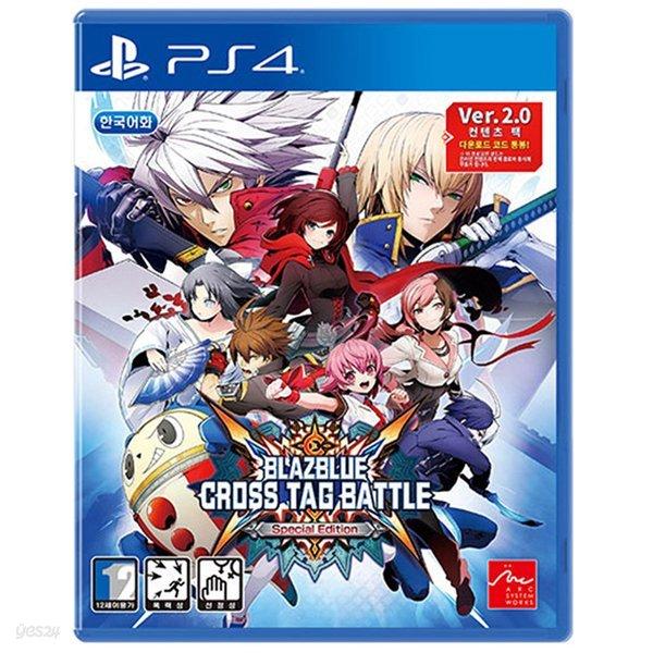 PS4 블레이블루 크로스 태그 배틀 한글 스페셜에디션