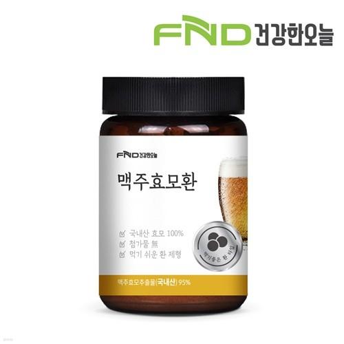 FND건강한오늘 맥주효모환 100g x 1개