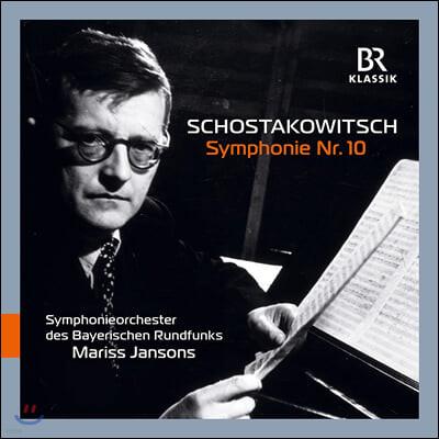 Mariss Jansons 쇼스타코비치: 교향곡 10번 (Shostakovich: Symphony Op.93)