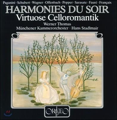Werner Thomas-Mifune 저녁의 선율 - 로맨틱 첼로 소품집 (Harmonies Du Soir : Virtuose Celloromantik) [LP]