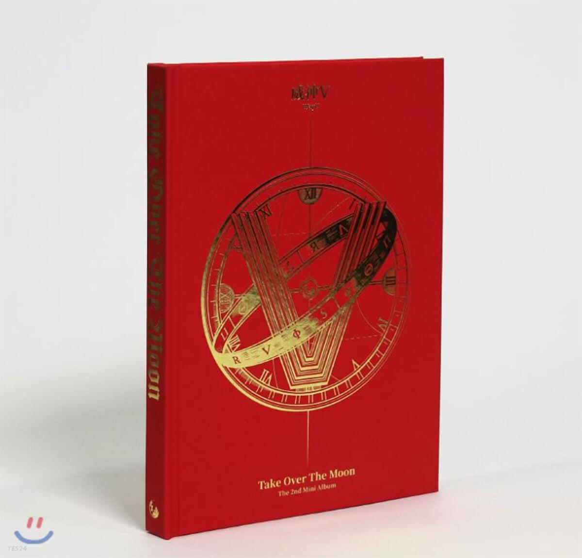 [직수입 음반] WayV 웨이션V The 2nd Mini Album : Take Over the Moon (威神V)