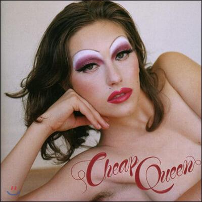King Princess (킹 프린세스) - 1집 Cheap Queen [밀키 컬러 LP]