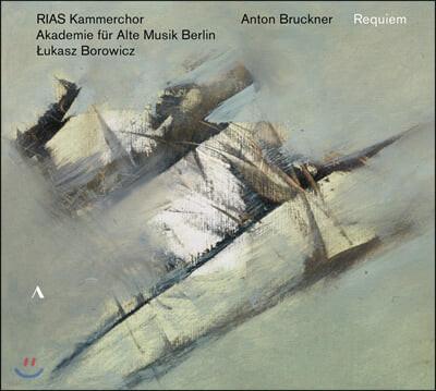 Lukasz Borowicz 브루크너: 레퀴엠 외 장송 음악 작품집 (Bruckner: Requiem)