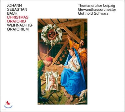 Gotthold Schwarz 바흐: 크리스마스 오라토리오 (Bach: Christmas Oratorio)