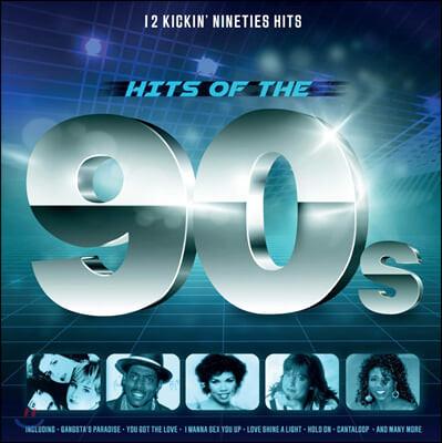 1990년대 팝 음악 모음집 (Hits of the 90s) [LP]