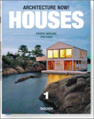Architecture Now! Houses. Vol. 1