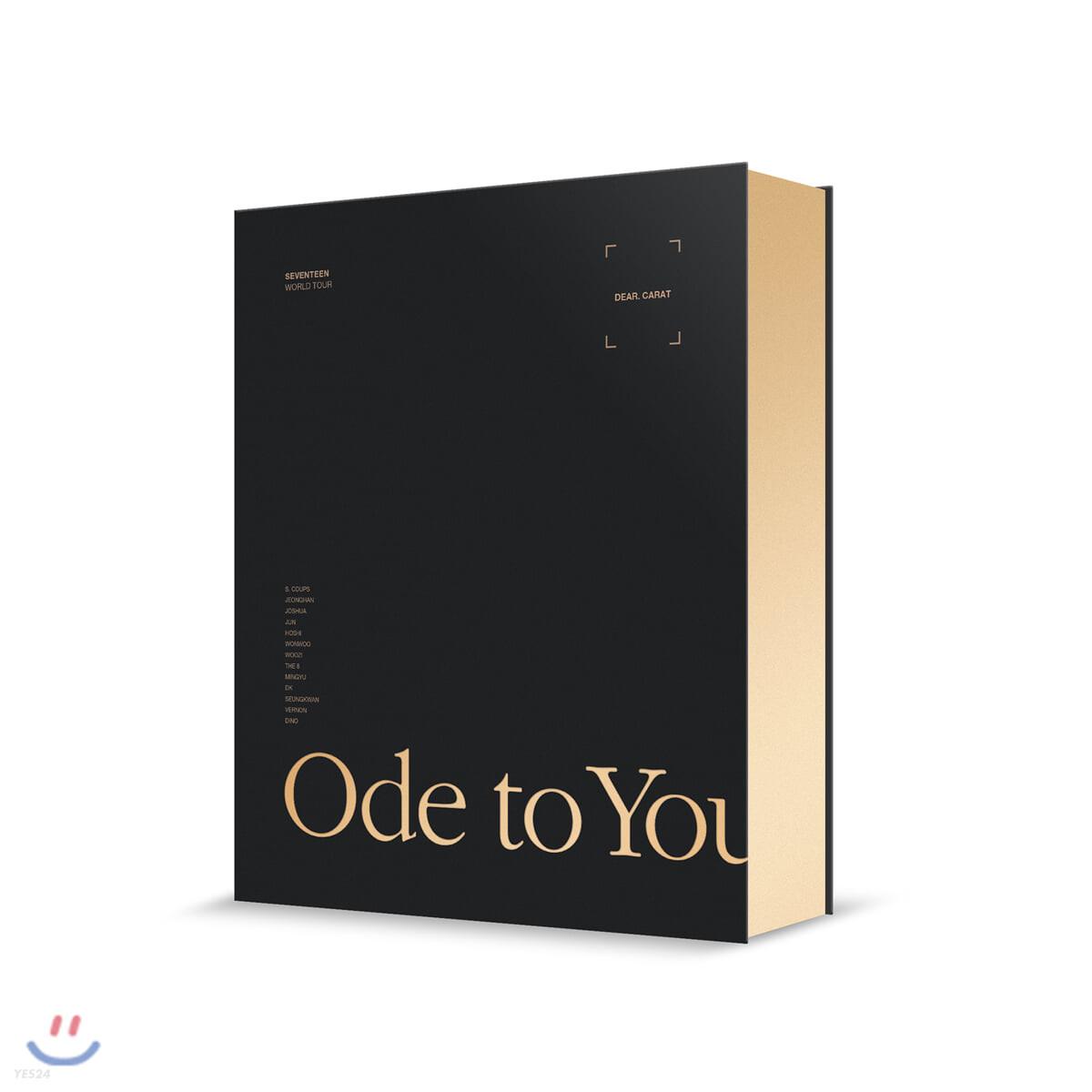 세븐틴 (Seventeen) - World Tour <Ode To You> In Seoul DVD