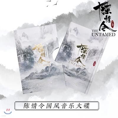 드라마 '진정령(마도조사)' OST 【陳情令官方商城】國風音樂大?專輯原聲CD預?