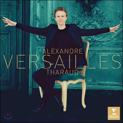 Alexandre Tharaud 베르사유-프랑스 바로크 음악 - 알렉상드르 타로 (Versailles) [LP]