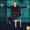 Alexandre Tharaud 베르사유-프랑스 바로크 음악 - 알렉상드르 타로 (Versailles)